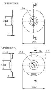 Чашка (круглое основание, чашка с площадками под клеммные колодки)