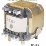 Трансформаторы ТП-25 характеристика, схема