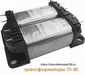 Внешний вид трансформаторов ТП-30