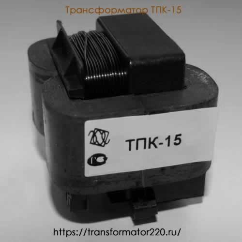 Трансформатор ТПК внешний вид