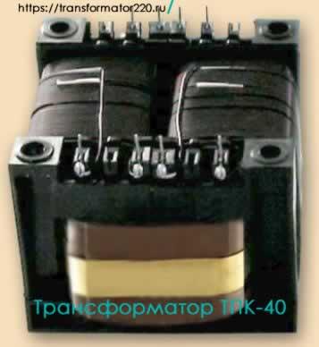 Трансформаторы ТПК-40, характеристика, габаритные размеры