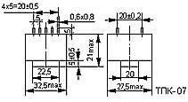 Габаритные размеры трансформаторов ТПГ-0,7.