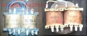 Внешний вид трансформаторов ТС-10-3, ТС-10-4.