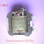 Трансформатор ТС-18-1