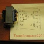 Как узнать габаритную мощность трансформатора