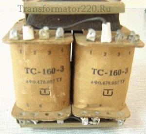Внешний вид трансформатора ТС-160-3