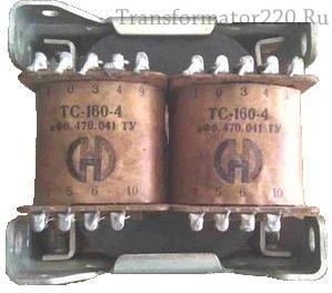 Внешний вид трансформатора ТС-160-4.