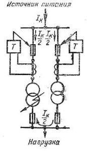 диф защита двух трансформаторов