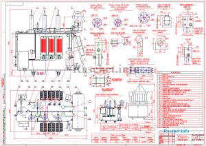 Габаритный чертеж на трансформатор типа ТДН-16000/110 У1