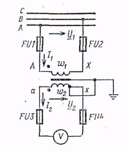 Схема включения однофазного трансформатора напряжения