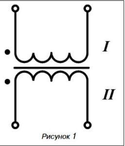 схема ОСО трансформатора