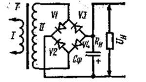 Схема двухполупериодного выпрямителя