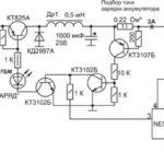 Зарядное устройство с  автоматическим отключением 3А