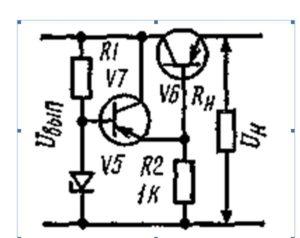 Рис. 3. Схема стабилизатора с дополни¬тельным регулирую¬щим транзистором