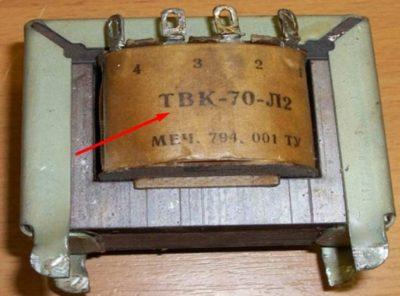 Трансформатор ТВК 70