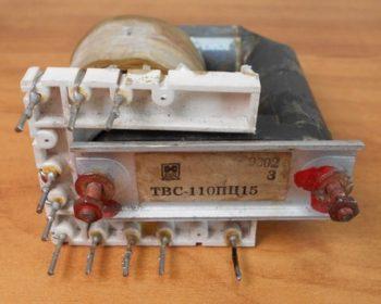 ТВС трансформатор